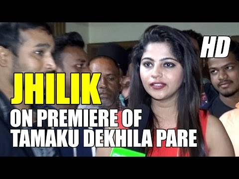 Actress Jhilik on Premiere of Movie Tamaku Dekhila Pare at Stutee Cinema Hall, Bhubaneswar HD