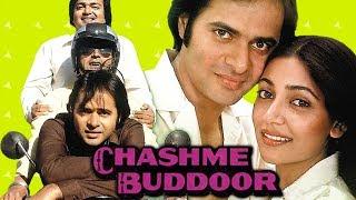 Chashme Buddoor (1981) Full Hindi Movie | Farooq Shaikh, Deepti Naval, Saeed Jaffrey
