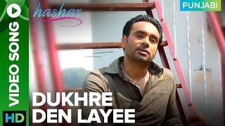 Dukhre Den Layee Video Song Babbu Maan | Hashar Punjabi Movie