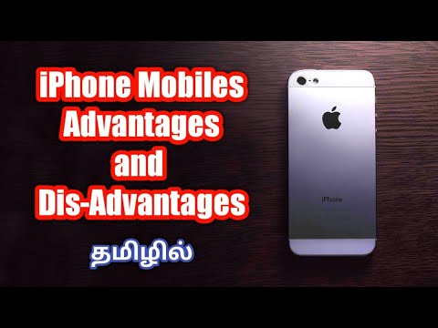 Xxx Mp4 IPhone Mobiles Advantages And Disadvantages In Tamil 3gp Sex