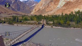 New Naat at Beautiful Place in Pakistan || Muhammad Aurangzaib Owaisi || by STUDIO 5.