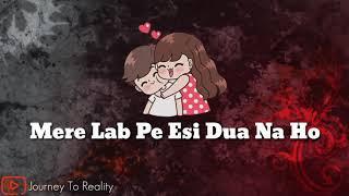 Tum Muje Yaad Karoge   Heart touching Sad Lines   Journey To Reality