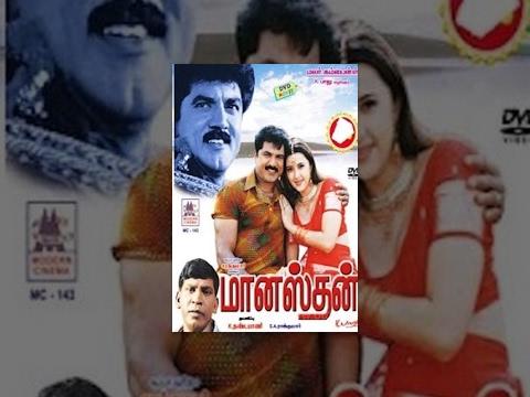 Xxx Mp4 Manasthan Full Tamil Movie Bayshore 3gp Sex