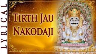 Rajasthani Song - Tirth Jau Nakodaji | Nakoda Bhairav Songs | Jain Stavan