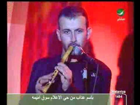 Ali Deek Hajar Arapça