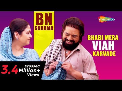 Xxx Mp4 Bhabi Mera Viah Karvade BN Sharma New Punjabi Comedy Video 2018 Shemaroo Punjabi 3gp Sex