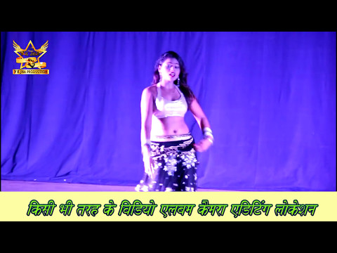 Hot sexy stage show bhojpuri Arkestra item dance