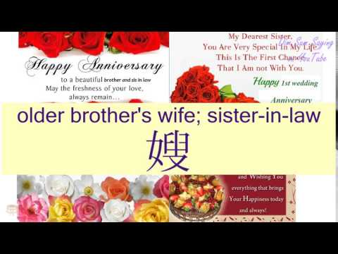 Xxx Mp4 OLDER BROTHER S WIFE SISTER IN LAW In Cantonese 嫂 Flashcard 3gp Sex