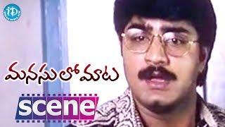 Manasulo Maata Movie Climax Scene || Jagapathi Babu, Srikanth, Mahima Choudhary