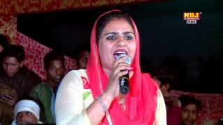 Deepa Choudhary Ki Hit Ragni # Ke Supne Ka Jikar karu # Deepa Choudhary #  Ndj Music