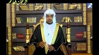 سبب نزول قوله تعالى {يا أيها النبي لم تحرم ما أحل الله لك} ـ الشيخ صالح المغامسي