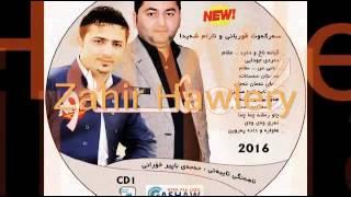 Aram Shaida u Sarkawt Qurbani 2016 New