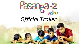 Pasanga 2 - Official Trailer | Suriya, Amala Paul |  Pandiraj
