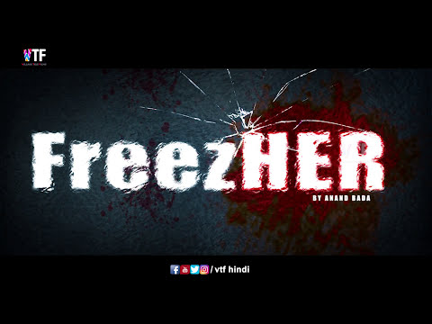 Xxx Mp4 FREEZHER Watch The Trailer 2 Of Freezher फृद्गे मे बूट कैसे Ghost Scary Videos A VTF 3gp Sex