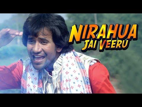Xxx Mp4 Jai Veeru Jai Veeru Bhojpuri Nirahua Amrapali Dubey Bhojpuri Movie Bhojpuriya Masala 3gp Sex