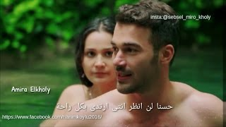 مشهد مترجم من مسلسل سيدة القرية 💖
