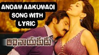 Andam Aakumadi - Adhinayakudu Songs - Balakrishna, Lakshmi Rai
