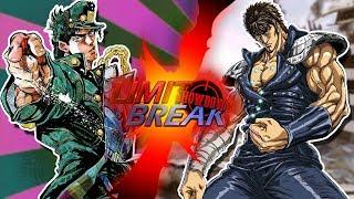 Jotaro VS Kenshiro (JoJo's Bizarre Adventure VS Fist of the North Star)   Limit Break: Showdown