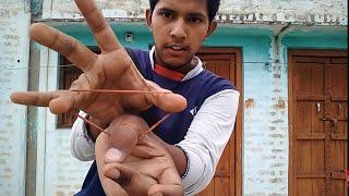 अँगूठा काटने वाला जादू सीखें learn magic trick in hindi