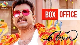 First day Box Office Collection : Mersal Movie | Vijay , Samantha | Latest Update