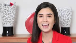 """""""بالفيديو"""" ماذا تقول ميشال وهبة حول حصولها على أفضل ممثلة شابة لبنانية؟"""