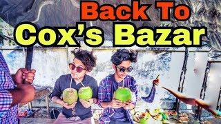 Back To Cox's Bazar | The Ajaira LTD | Prottoy Heron