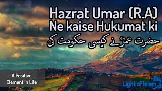 Hazrat umar Ne kaise Hukumat ki by Maulana Tariq Jameel - Latest bayan