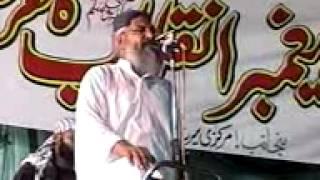 علامه محمد احمد لدهيانوى(01).3gp