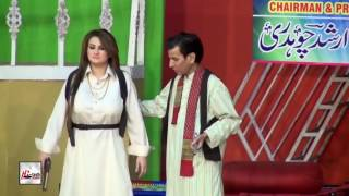 THARKI TARIQ TEDI  AFREEN KHAN KE SAATH - PAKISTANI STAGE DRAMA FULL COMEDY CLIP