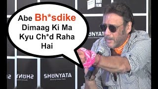 Jackie Shroff FUNNY Abuse Is Sure To Tickle Your Bones | WATCH Compilation