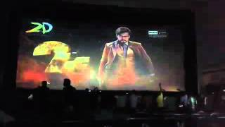 Ram cinemas nellai 24 movie teaser