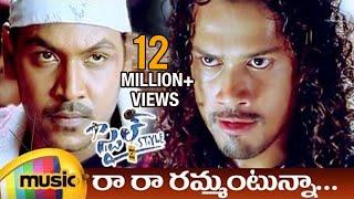 Style Movie Songs | Ra Ra Rammantunna Telugu Video Song | Prabhu Deva | Raghava Lawrence