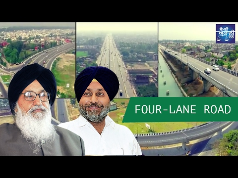 This four-lane road of Zirakpur-Patiala-Bathinda will form the basis of development in Malwa region
