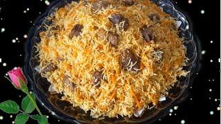 قابلی پلو دمپخت بدون کشمش 😘 Kabuli palao dampokht beduni keshmesh