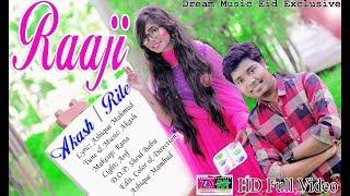 Raaji | Akash Mahmud | Antima Azad Rite | Eid Exclusive | Dream Music
