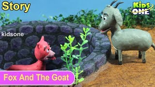 The Fox and The Goat Story | Panchatantra English Stories for Kids | Stop Motion Animation - KidsOne
