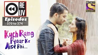 Weekly Reliv | Kuch Rang Pyar Ke Aise Bhi | 31st July to 4th August 2017 | Episode 370 to 374