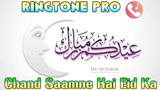 Eid Special Song Chand Saamne Hai Eid Ka || Chand Mubarak || Whatsapp Status || ROMANTIC SAD MUSIC