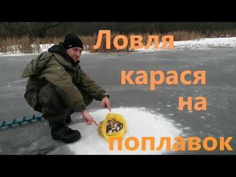 рыбак 439 дней