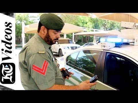 Xxx Mp4 14 Things You Didn 39 T Know Were Inside A Dubai Police Patrol Car 3gp Sex
