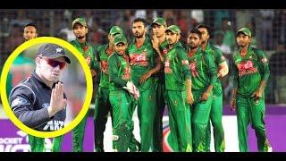 এবার টাইগারদের হুমকি দিয়ে একি বললেন নিউজিল্যান্ডের অধিনায়ক   Bangladesh Cricket team   Ban Vs Nz