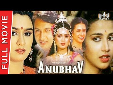 Xxx Mp4 Anubhav 1986 Full Movie Shekhar Suman Padmini Kolhapure Richa Sharma Rakesh Roshan 3gp Sex