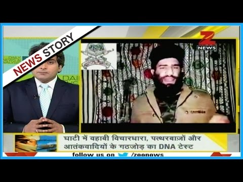 DNA Hizbul commander s video urges protestors to throw stones at security forces for Islam