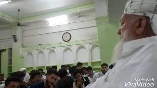 Mufti abdul razzaq khan sahab ka Pashto me bayan
