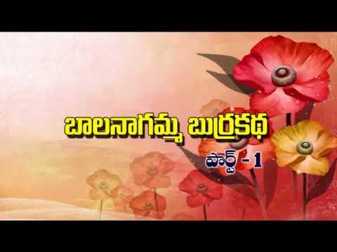 Appalnaidu Burrakatha Part 1 ll Comedy Burrakatha ll Musichouse27