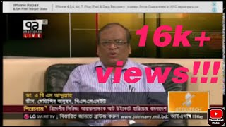 Abdullah sir on Ekattor tv live(first part)-recorded by soumo