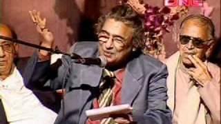 Hullad Moradabadi Recital of Hasya Kavita.
