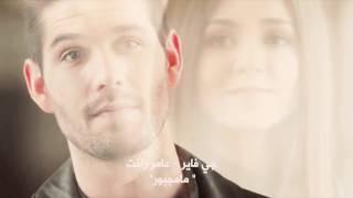 أغنية حزينة عن الفراق - ناوي ترحل - watch الوان