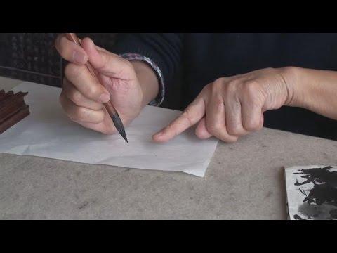 黃簡講書法:初級課程16毛筆尖鋒的用法﹝修訂版﹞