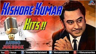Kishore Kumar Hits : Evergreen Bollywood Songs || Audio Jukebox